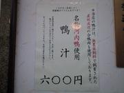 081105_005