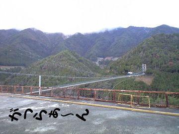 081214_001moji