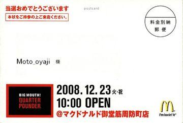 Moto_oyaji
