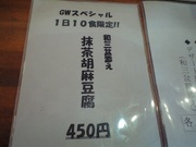 10_0502_007
