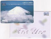 Quo_card_640