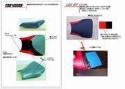 Seat_plan12_680_4