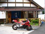 Totugawa_001